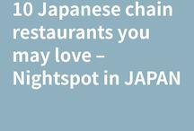 Travel Japan / tips for traveling Japan
