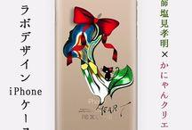 iPhoneケース クリアケース / 販売価格2800円〜3000円
