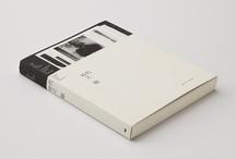 Books Design / by Ibbie Hsu