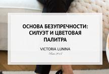 V.Lunina