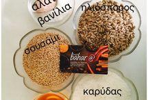 Μπαχαρικά και βότανα στο περιστέρι / Θουκιδιδου 14 περιστέρι
