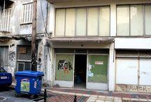 Girni Real Estate Πωλείται ισόγειο κατάστημα στην Κατερίνη με 200 τ μ