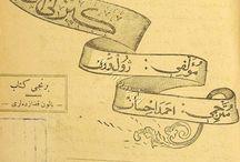 L'œil Ottomane