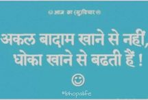 https://instagram.com/p/8-fZW7yH0w/Bhopalife.com