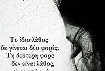 Image!!