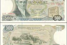 Ελληνικά και ξένα χαρτονομίσματα