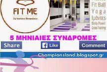 Contests - Diagonismoi - Διαγωνισμοί / διαγωνισμοί