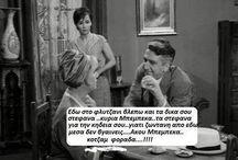 ελληνικός κινηματογραφος