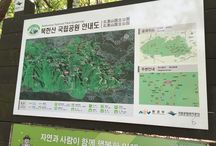 Bring It On Trail Run Bukhansan Map and Rest Area / 북한산 안내 지도 + 쉼터 + 화장실  Bukhansan Map, Rest Area with Benches and Rest Room GPS: 37.649799  126.967323 고도(Altitude): 237m