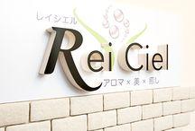 妙典駅前サロンReiCiel / Grand Opening!! 3/9新規オープン 妙典駅前の女性専用アロマリラクゼーションサロン