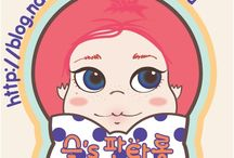 슬's 판타롱 베이비돌 의상샵 / 베이비돌 의상샵 http://blog.naver.com/seulspanta