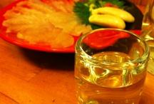 sake&ate