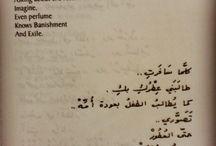 Nizar Qabbani - Poems