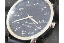 İstikbal Köklerde / Osmanlıca saat başta olmak üzere islami hediyelik