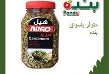 Riyadh food / Food