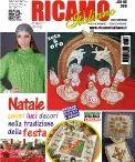 Ricamo - Embroidery - Bordado - Stickerei -