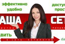 Утро в Калининграде / Объявления в Калининграде, это доступная и удобная размещения своих предложений по товарам и услугам в Нашей Сети социальных каталогов