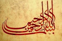 Art: Arabic Calligraphy / When I visited the Golden Triangle area of India, I was really struck by the beauty of Arabic Calligraphy. They have turned into a true art form. / by Vidda Chan