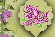 Specialy Just for you Ya RasoolAllah SAW / Rabi al-Awwal beginning of spring A new dawn  ⛅