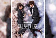 Asiatische Serien: K-Drama, J-Drama, Taiwan-Drama