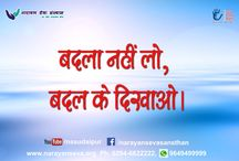 Motivational Quotes / Please Donate for Poor, Handicapped & Disabled Peoples.