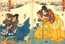 Arte Japonés. Samurai. / Imágenes relacionadas con arte japonés, samurai  y mucho mas.