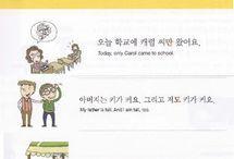 korean particles n grammar