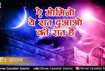 Aye Momino Ye Raat | Khurshid Alam New Album Song | Miracle of Allah | Islamic Qawwali