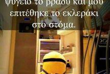 quotes *♡
