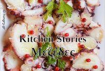 Βιβλία-Cookbook