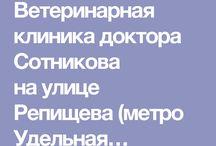 кошковое
