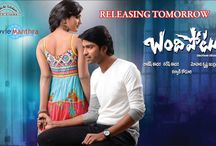 Bandipotu MovieReview / EVV Cinema's  Bandipotu  Movie Review . Cast :Allari Naresh and Eesha . Direction :- Mohan Krishna Indraganti, Producer :- Rajesh Edara