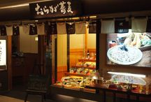 Halal resto in Japan
