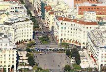 Thessaloniki  μου