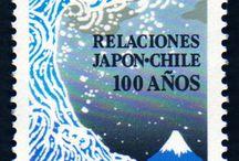 Japan - Nippon Stamps