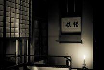 "陰影礼賛 Libro d`ombra / Questa bacheca e` dedicata a uno dei libri che piu` sento miei: 陰影礼賛 In-ei raisan che sulla versione italiana dell`opera viene tradotto come ""Libro d`ombra"" di Tanizaki Junichiroo."