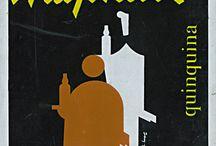 Notible Poster Artists / Leonetto Cappiello; Jean d'Ylen; A. M. Cassandre; Charles Loupot; Alphonse Mucha; Villemot