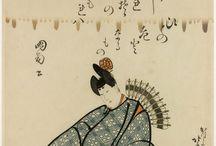 Katsushika Hokusai / Katsushika Hokusai (1760-1849)