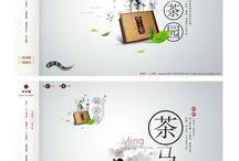 Kanji font layout