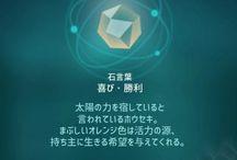 UI_カジュアル_ページ