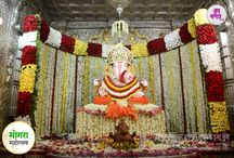 Mogra Festival Dagdusheth Ganpati / Dagdusheth Ganpati celebrates Mogra Festival every year in the temple. The entire temple is aesthetically decorated with Mogra flowers, the beautiful floral decoration is the specialty of the festival.  The entire premises of the temple is surrounded by the pleasant fragrance of the flowers
