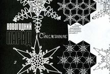Crochet and knitted snowflakes patterns / Symbolic patterns collection from Duplet magazines