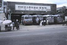 Old Korea Pics / Historical Pics of Korea