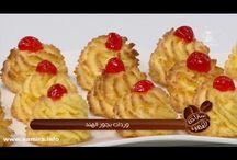 Algerian cake