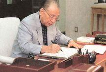 Dr. Daisaku Ikeda