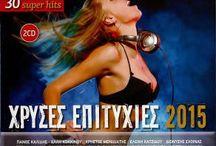 Greek Music / Greek-Music on Music-Bazaar.com
