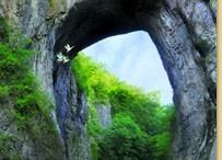 Sensational scenery