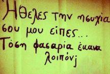 Life ! ❤️