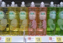 Palmolive Fresh Infusions@Influenster / Product review Palmolive Fresh Infusions from @Influenster