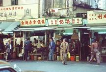 Old Hong Kong / by Gerald Tay